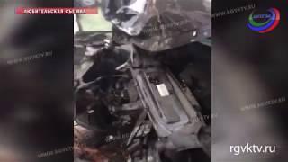 ДТП в центре Махачкалы. Один человек погиб