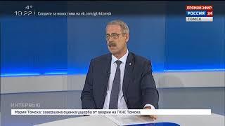 Интервью. Владимир Брюханцев