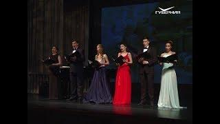 В Самаре стали известны имена победителей Молодежной оперной программы