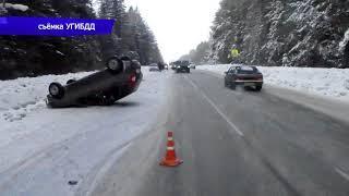 МП Обзор аварий  Приора и пешеход, ул  Ленина #2