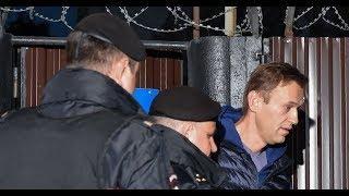 Новое задержание Навального сегодня повезли к Золотову.