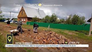 Жители Благовещенского района самостоятельно решают дорожную проблему