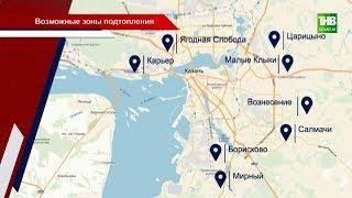 Паводок придёт в первую декаду апреля: уровень воды в Куйбышевском водохранилище - 53 м. ТНВ
