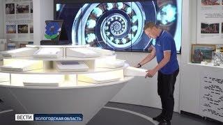 В интерактивном центре «ФосАгро» в Череповце открыта новая экспозиция