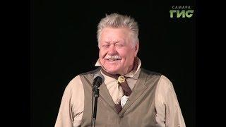 """На сцену каждый раз как в первый. Самарский  """"Дядя Ваня"""" - актер Иван Морозов отмечает 80 лет"""