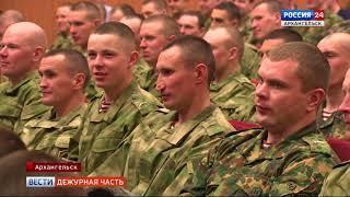 """Дежурная часть"" за 8 апреля 2018г."