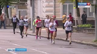 Смоленск присоединится к всероссийскому дню бега «Кросс нации»