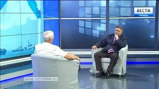 «Вести: Приморье. Интервью»: Владивосток создает традиции Военно-Морского флота страны