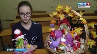 Юные натуралисты Смоленщины представили работы на суд жюри