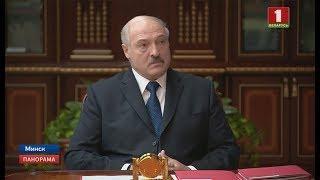 Президент Беларуси сегодня рассмотрел кадровые вопросы. Панорама