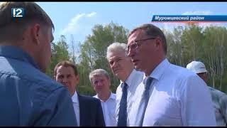 Омск: Час новостей от 13 июля 2018 года (17:00). Новости