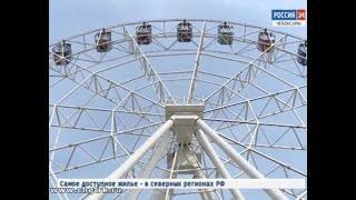 В Чебоксарах запустили новое колесо обозрения