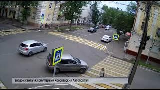 Сводка ДТП в Ярославской области