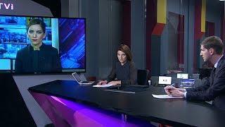 Реакция властей на трагедию в Кемерове, презентация Лондона по делу Скрипаля . Ньюзток RTVI
