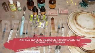 Наркопритон у себя на квартире организовал житель Череповца