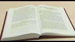Од пинге. Перевод Библии на мокшанский язык