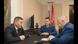 Губернатор Андрей Бочаров провел рабочую встречу с руководством природоохранной прокуратуры региона
