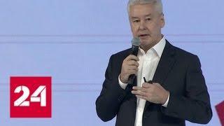 Собянин: платный въезд в центр Москвы вводить пока не планируется - Россия 24