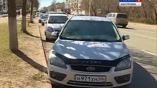 В Костроме всё острее встаёт проблема нехватки парковочных мест у важных соцобъектов