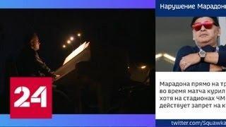 В Перми проходит XII Международный Дягилевский фестиваль - Россия 24