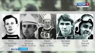 """""""Вести-Карелия"""". 09.02.2018"""