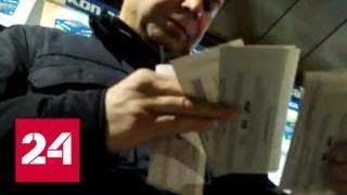 В правительстве готовятся нанести смертельный удар по билетной мафии - Россия 24