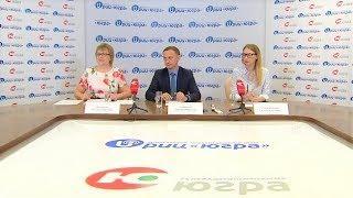 Брифинг РИЦ «Югра» на тему: «Развитие туризма в Югре»