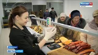 Как выбрать красную икру,солёные и копчёные морепродукты к новогоднему столу?