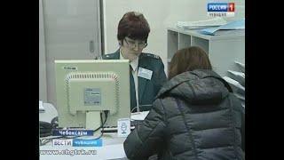 Во всех налоговых инспекциях страны проходит всероссийская акция «Дни открытых дверей»