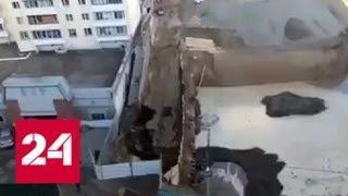 В Иркутске эвакуировали жильцов многоквартирного дома - Россия 24