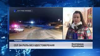 В Череповце водитель ВАЗа врезался в бетонный блок