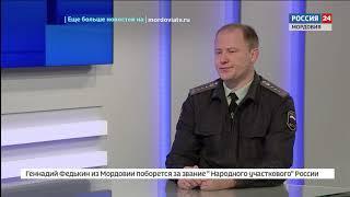 Заместитель главного судебного пристава РМ   Николай Илькин