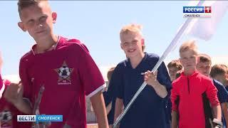 Ребята из смоленской школы № 33 стали победителями футбольного турнира «Кожаный мяч»