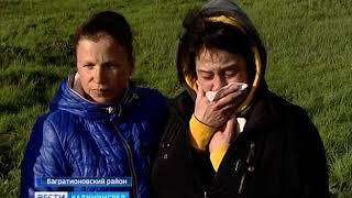 «Ваш Ванька взорвался»: подробности трагедии в Багратионовском районе