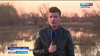 Помощь пострадавшим от паводка в Волгоградской области предусмотрена Социальным кодексом