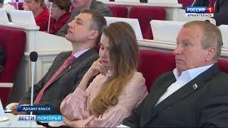 Региональный бюджет пополнился на 200 миллионов рублей