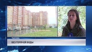Более 50 домов в Зашекснинском районе остались без горячей воды