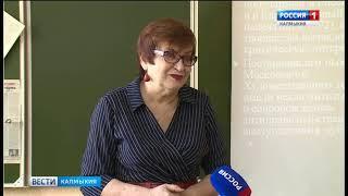 Сегодня в России - День учителя