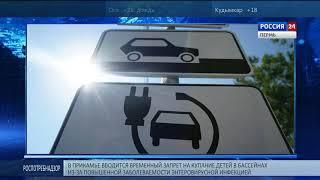 До конца года в крае установят две зарядные станции для электрокаров