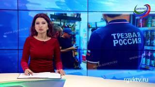 В Дагестане расследуют нападение на участников движения «Трезвая Россия»