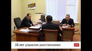 Роман Александрович Смагин. Доска почета от 30.11.2018