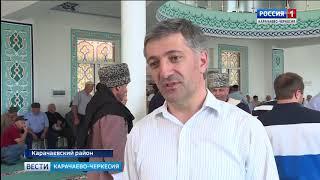 В ауле Верхняя Теберда Карачаевского района состоялось открытие нового мусульманского комплекса