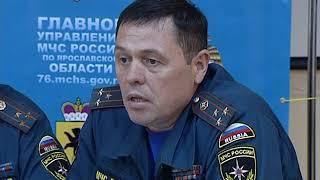 В трех районах Ярославской области установлен пятый класс пожарной опасности