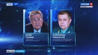 Аман Тулеев поблагодарил кузбасских спасателей за работу в 2017 году