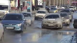 Ремонт дорог в Омске начнут 15 мая