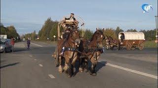 Участники экспедиции «Титаны в пути» добрались до Великого Новгорода