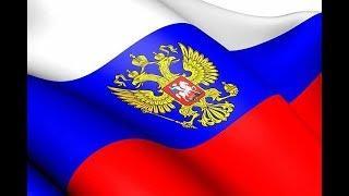 Россия теряет последних «союзников» в Европе. Кто за этим стоит?