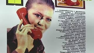 В Самарском литературном музееоткрылась выставка советской рекламы