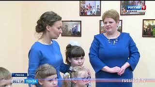 В Пензенской области планируется создать «Социальный навигатор»
