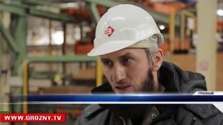 Грозненский завод стройматериалов произвел около 110 миллионов единиц кирпича
